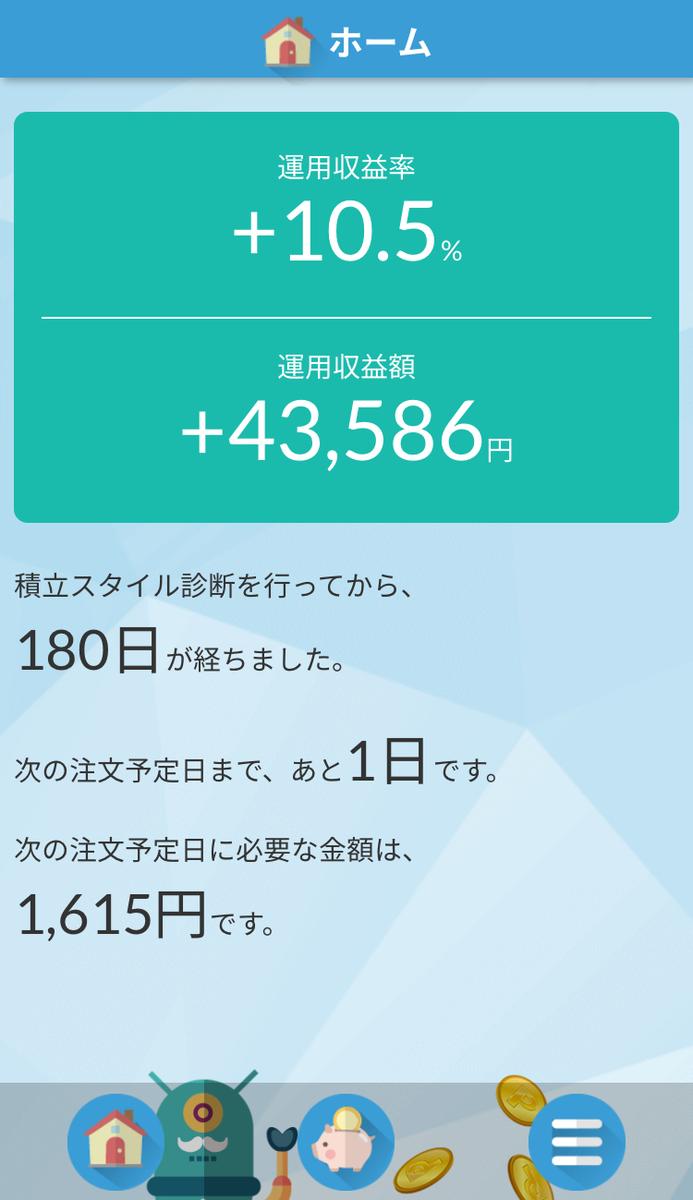 f:id:yui-papa1214:20200119101719j:plain