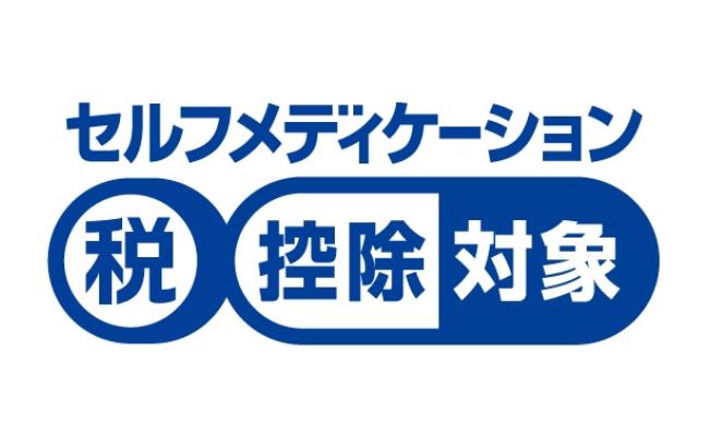 f:id:yui-papa1214:20200124102550j:plain