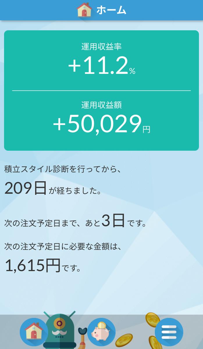 f:id:yui-papa1214:20200215081821j:plain