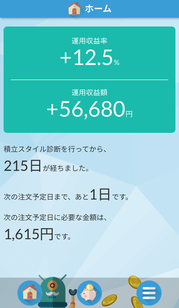 f:id:yui-papa1214:20200221185544j:plain