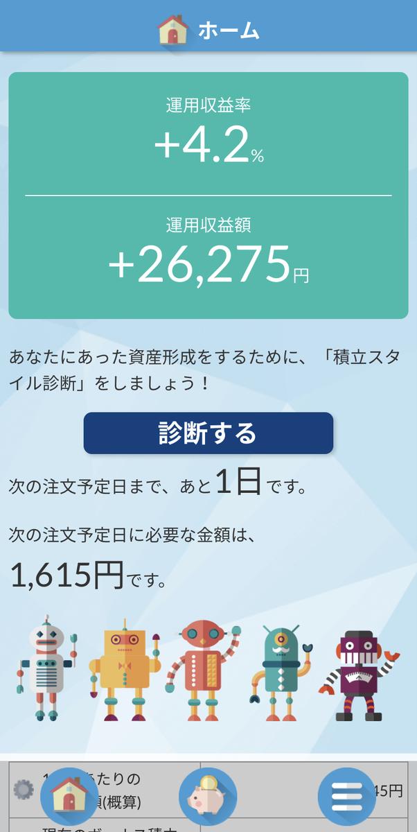 f:id:yui-papa1214:20200729191311j:plain