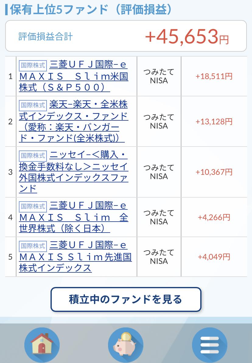 f:id:yui-papa1214:20200809205028j:plain