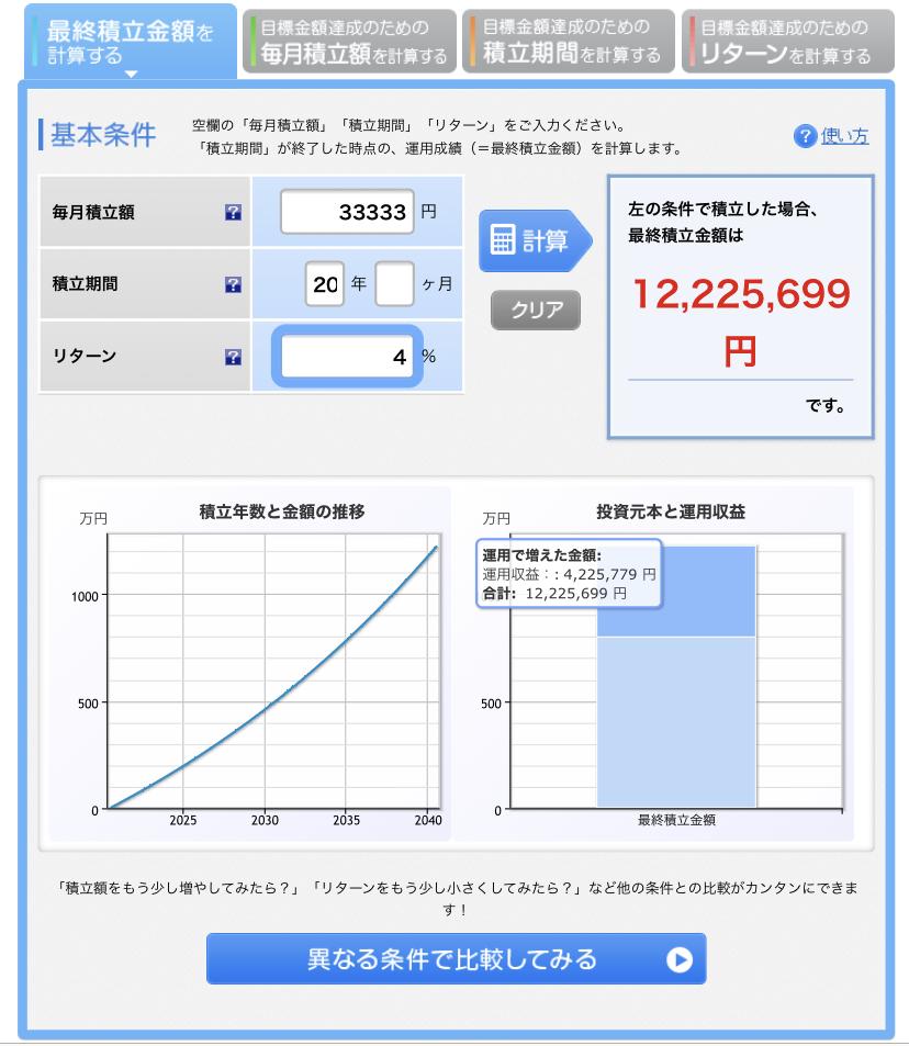 f:id:yui-papa1214:20200810232634j:plain