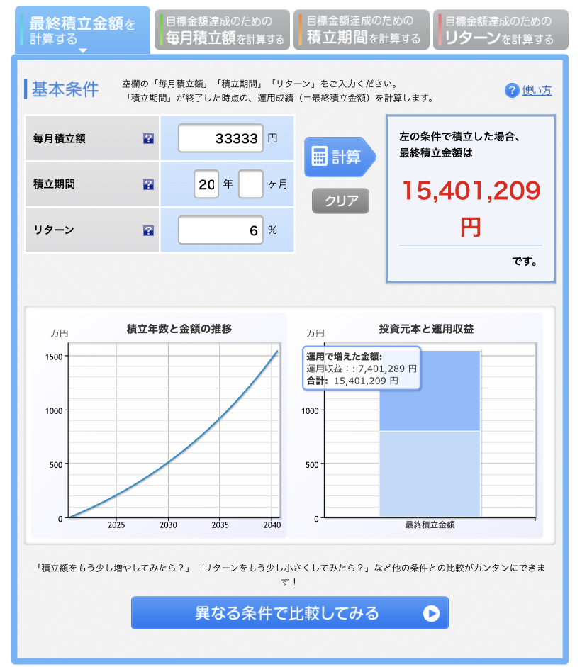 f:id:yui-papa1214:20200810234131j:plain