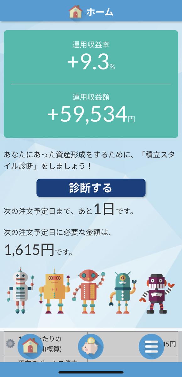 f:id:yui-papa1214:20200816215602j:plain