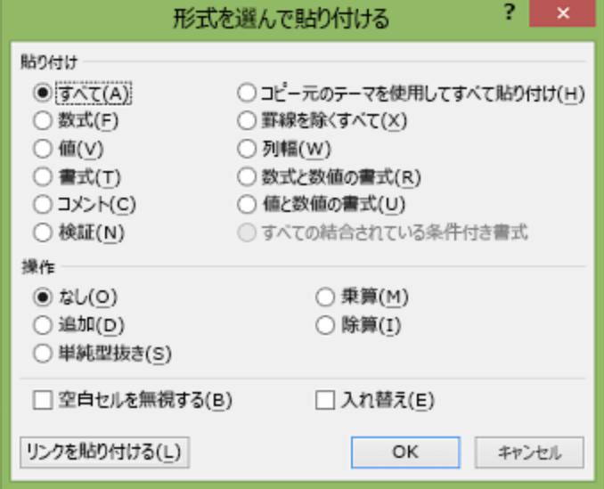 f:id:yui-papa1214:20200822090517j:plain