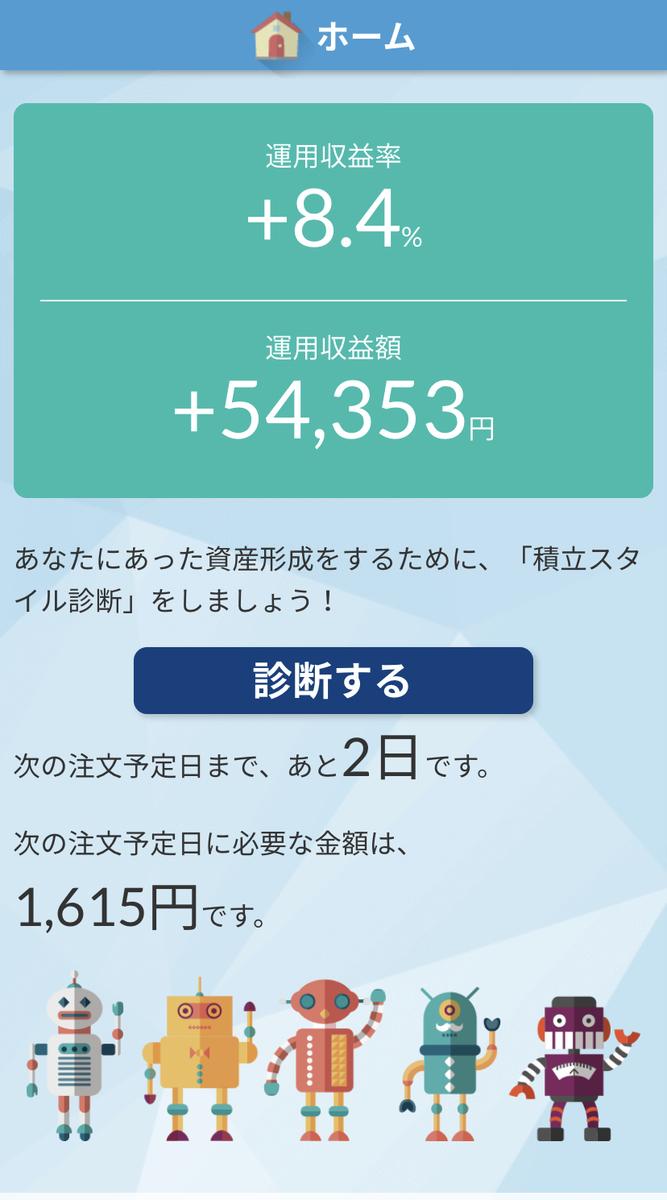 f:id:yui-papa1214:20200823154439j:plain