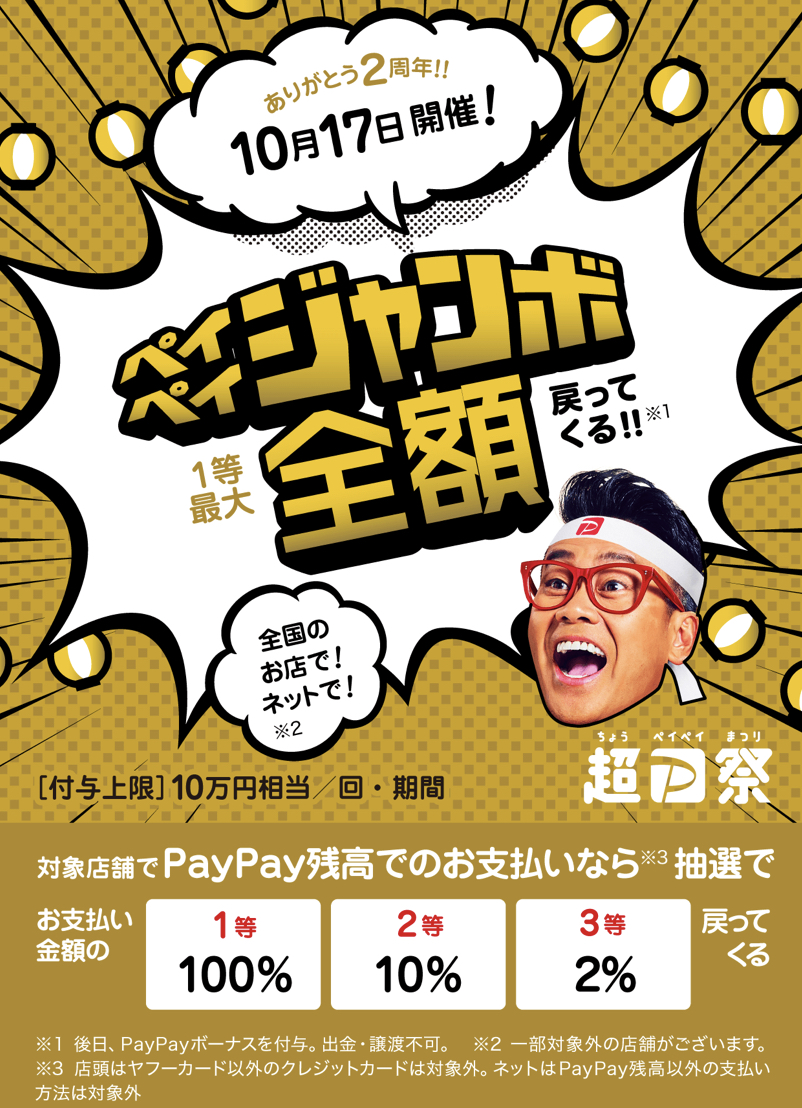 f:id:yui-papa1214:20200921222329j:plain