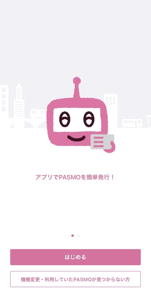 f:id:yui-papa1214:20201017090635j:plain