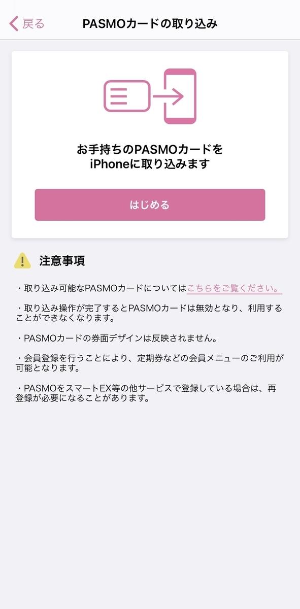 f:id:yui-papa1214:20201017090656j:plain
