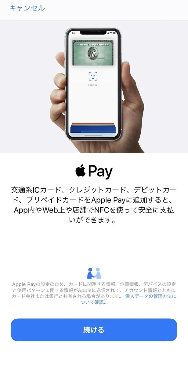 f:id:yui-papa1214:20201017090712j:plain