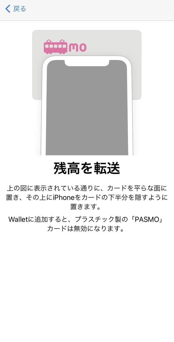 f:id:yui-papa1214:20201017090743j:plain