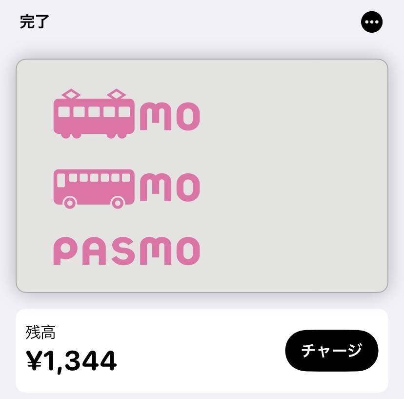 f:id:yui-papa1214:20201017090856j:plain