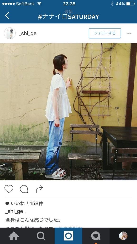 f:id:yui-yasunaga:20160525012727j:plain