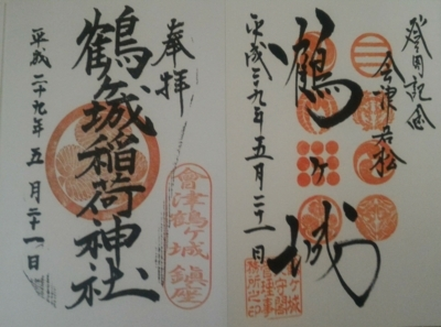 f:id:yui052009010225:20170609132302j:image