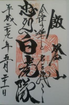 f:id:yui052009010225:20170610095058j:image
