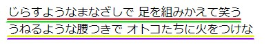 f:id:yui162_hyphen:20170709122318j:plain