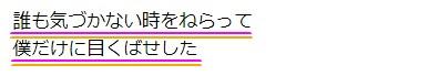 f:id:yui162_hyphen:20170709122345j:plain