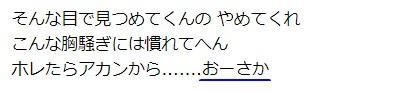 f:id:yui162_hyphen:20170709122402j:plain