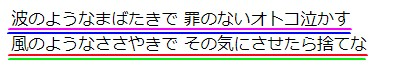 f:id:yui162_hyphen:20170709122420j:plain
