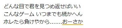 f:id:yui162_hyphen:20170709122456j:plain