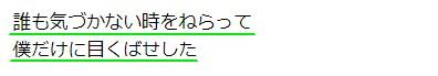 f:id:yui162_hyphen:20170709122512j:plain