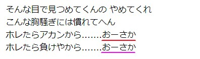 f:id:yui162_hyphen:20170709122530j:plain