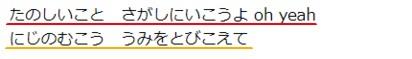 f:id:yui162_hyphen:20170709124649j:plain