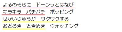 f:id:yui162_hyphen:20170709124721j:plain