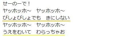 f:id:yui162_hyphen:20170709124822j:plain