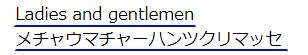 f:id:yui162_hyphen:20170709172251j:plain