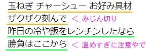 f:id:yui162_hyphen:20170709172310j:plain
