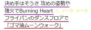 f:id:yui162_hyphen:20170709172313j:plain