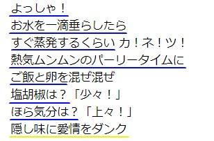 f:id:yui162_hyphen:20170709172317j:plain