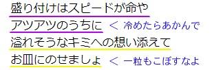f:id:yui162_hyphen:20170709172416j:plain