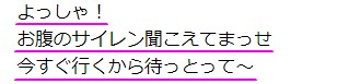 f:id:yui162_hyphen:20170709172425j:plain