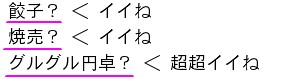 f:id:yui162_hyphen:20170709172430j:plain
