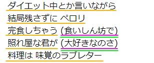 f:id:yui162_hyphen:20170709172440j:plain