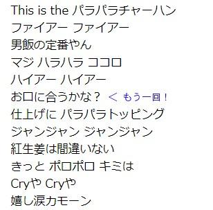 f:id:yui162_hyphen:20170709172452j:plain
