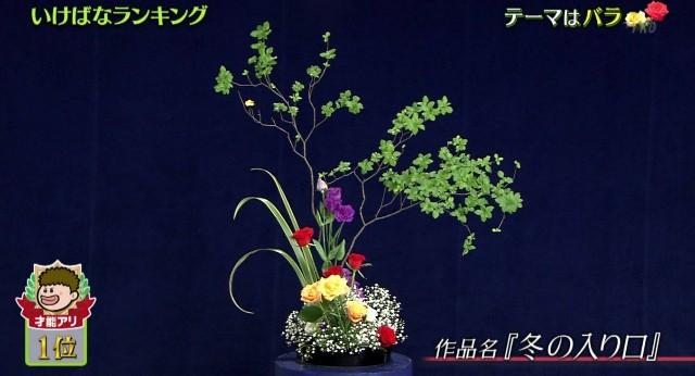 f:id:yui162_hyphen:20170922232906j:image