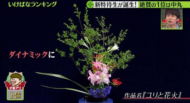 f:id:yui162_hyphen:20170922232925j:image