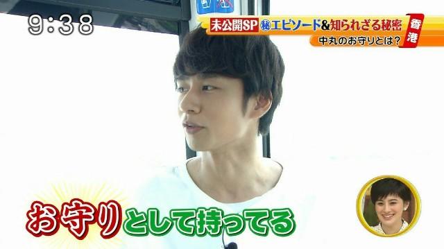 f:id:yui162_hyphen:20170924194607j:image