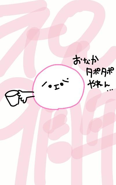 f:id:yui162_hyphen:20171203081445j:image