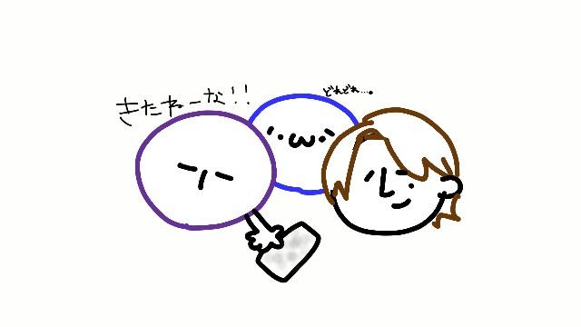 f:id:yui162_hyphen:20171203081517j:image