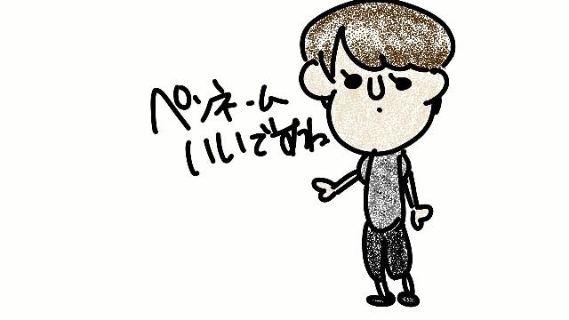 f:id:yui162_hyphen:20171203081549j:image