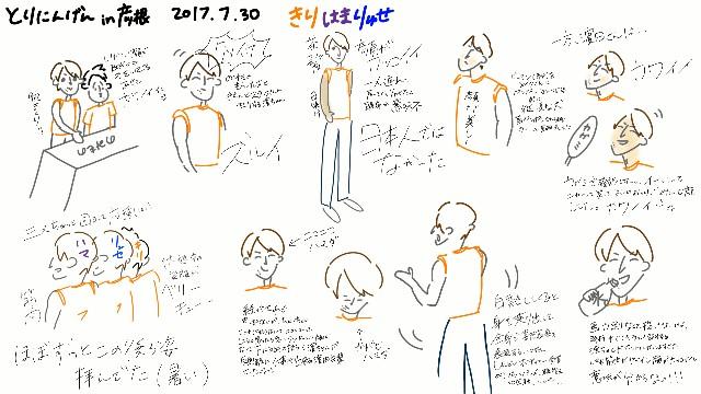 f:id:yui162_hyphen:20171203081820j:image