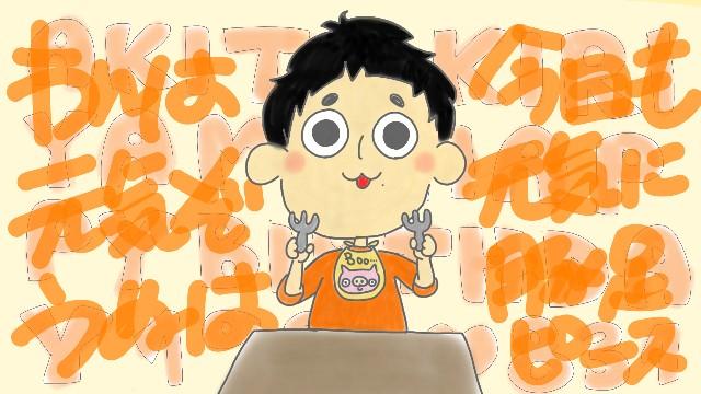 f:id:yui162_hyphen:20171203081835j:image