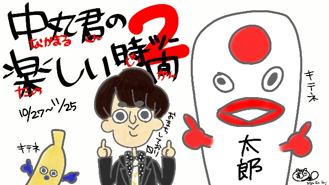 f:id:yui162_hyphen:20171203082223j:image