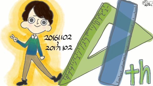 f:id:yui162_hyphen:20171203082306j:image