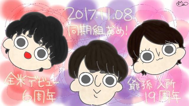 f:id:yui162_hyphen:20171203082433j:image